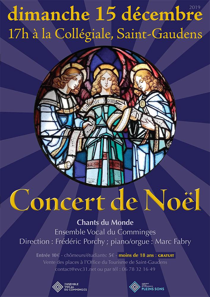 Concert de Noël à la collégiale de St Gaudens – 15 décembre 2019 – 17h